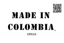 PRODUCTOS / Por su inmensa riqueza artesanal Colombia resalta a nivel mundial. Los productos artesanales colombianos se caracterizan por una gran diferenciación regional, relacionada con la notable diversificación geográfica que va desde la Guajira hasta el Amazonas y desde Nariño y el Putumayo hasta la Orinoquía. En ellas, nuestros artesanos demuestran una enorme creatividad, imaginación, ingenio y talento que nos caracteriza. Products Made in Colombia for Local and Export Markets Worldwide.  / by Redes Colombia