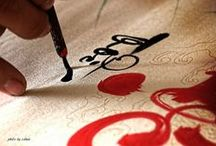 Calligraphy / by Kazunari Toyoda