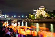 Hiroshima / Sitios interesantes en Hiroshima. / by Japonismo.com