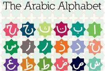 .:: Arabic words of wisdom ::. / by Ghada ✿ Silversteps ✿
