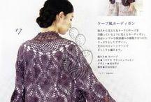 Crochet / by Umm Aisha