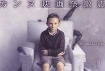 2002 / Rendez-moi mon cinéma. / by Cyrus