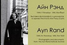 Ayn Rand Archives / Images from our collections showcasing Ayn Rand's life, work, and ongoing influence. / by AynRand.Org