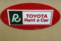 Toyota Rent a Car / by Fred Haas Toyota Country