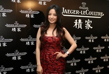 Rendez-Vous in Shanghai / As the Official Partner of the 2012 Shanghai International Film Festival, Jaeger-LeCoultre shined on the red carpet, gracing the wrists of stars and friends of the Brand to start with radiant Zhao Wei wearing the new Rendez-Vous watch… Discover more on http://ladies.jaeger-lecoultre.com/en/cinema / by Jaeger-LeCoultre