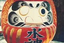Japonais / by Kenny Fujinami