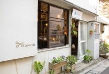 stylish shop & cafe / by Gita Karman