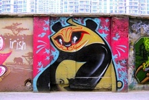 Street Art / by Terri Altherr