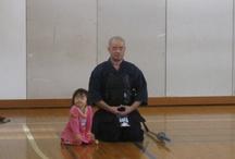 Kendo / by Jun-ichi Okamoto