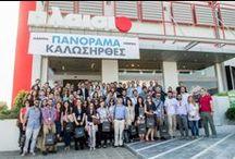 Πανόραμα Επιχειρηματικότητας και Σταδιοδρομίας / Στο πλαίσιο των Business Days του Πανοράματος Επιχειρηματικότητας και Σταδιοδρομίας, φοιτητές και απόφοιτοι διαφόρων πανεπιστημίων επισκέφθηκαν τα κεντρικά γραφεία της εταιρείας μας στην Μαγούλα Αττικής. Περισσότερα και εδώ: https://www.facebook.com/PanoramaEpixeirimatikotitas / by PLAISIO