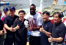 James Harden Visits Taiwan / by Houston Rockets
