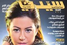 Sayidaty Magazines / by SAYIDATY