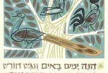Judaica / by Carolyn Berkowitz