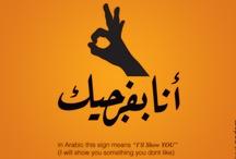 3arabi / by Minoshka .