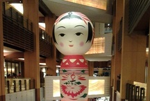 kokesi-doll / by Keiko Kondo