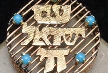 Judaismo / by Sara Azulay