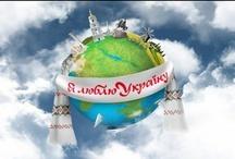 U K R A I N E / Країна чудова – степи і Карпати, зелені сади біля кожної хати. Як символ верба і червона калина. Вкраїну люблю – це моя Батьківщина. Тут чистеє небо і сонце в зеніті, зерно золотаве і грона налиті. Тут слово правдиве і мова єдина. Тебе я люблю, ти моя, Україна!  / by Iryna Sharanevych-Vantsa