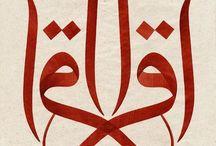 Islamic Calligraphy / by Samarqand