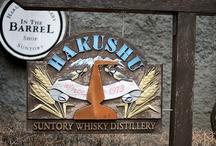 Hakushu Distillery / by Dram JP