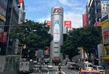 evian - Shibuya 109 / Stylish design #evian bottle on top of Shibuya 109 / by evian Liveyoung
