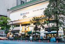 Hotel's Exterior / by Arnoma Hotel Bangkok