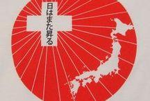 japan / by Natsuko Koshiba