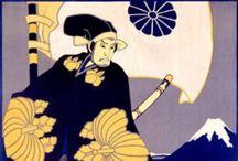 Samurai Art 武士 / by Haruyasu Fujishiro