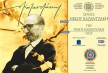 Nikos Kazantzakis / by Litsa Pagkaki