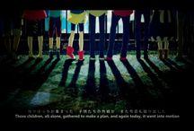 Kagerou project / by The Uchihas Bountiful Booty