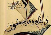 Islamic Art / by Mariam