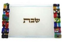 Shabbat / by Judaism.com
