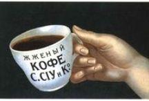 Coffee and tea / by Adriana Kon