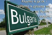 Bulgarian food / by Yuko Yamaguchi