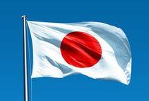 こんにちは!- Learn Japanese / Discover words, phrases and fun facts about the Japanese language in hiragana, katakana and kanji. / by Berlitz US - Language Learning