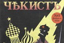 soviet style // constructivism / soviet style // constructivism / by Bootleg Workpad