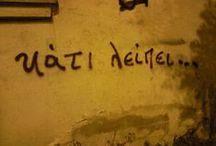 Words / by Eirini Pap