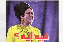 Arabica! / by Rola Al-Ahmad
