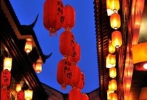 Places that I Have Been! / Sichuan province, China; Kathmandu, Nepal; Doha, Qatar; San Juan and Fajardo, Puerto Rico   / by Sarah Fogg
