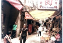 Binondo Chinatown Manila / All images shot by David Kozlowski.  All rights reserved. / by Dallas Photoworks