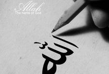 Islam / by Licht Spalt