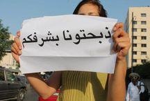 Arabic❤️عربي / Arabic stuff!!  / by Souzan
