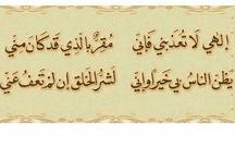 Arabic Quotes / by May