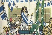 Play & Learn : Greek for Kids / by Greek Mommy