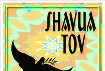 "Shavua Tov eCards - Hebrew for Have a Good Week / Shavua Tov means ""Have a good week in Hebrew!""