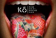 JAPANESE ART/ DESIGNERS / They are AMAZING, FANTÁSTICS!!!!!!!! / by Janne Aki