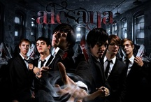 Alesana / Alesana is a Post-Hardcore Band from North Carolina. They are My Favorite Band. They are the Band that Introduce Me to Listen to Post-harcore and Screamo Bands. They are an Amazing Band with Great Music / by Patrick Primacio
