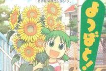 Anime and Manga pins / by Dr. Moku