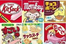 Japanese food, crisps, sweets and more / Japanese food, crisps, drinks, sweets. / by Dr. Moku