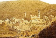 Palestinian towns and cities... / by Jody Arafat