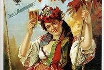 Vintage Beer Ads & Posters / Vintage beer marketing from around the world, mostly pre-1950s / by Pamela Campbell